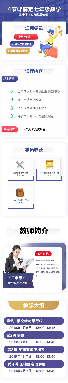 王宇琴 拷贝 2.jpg