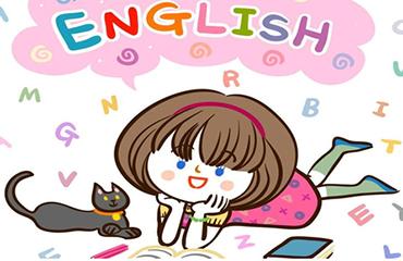英语成绩提升 关键在于学习兴趣