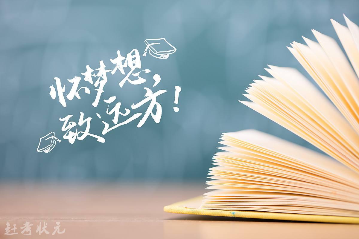 高考进行时:语文即将结束,把握考场细节,超常得分有技巧!
