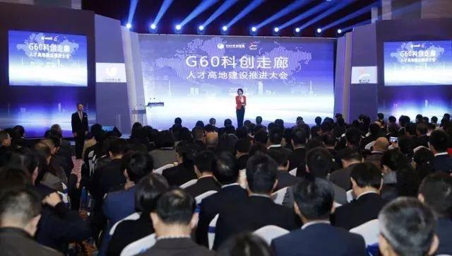 """赶考状元又获奖啦!恭喜CEO抱得""""G60科创走廊创业英才""""称号归!"""
