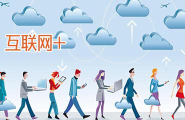 互联网在线培训学校 为现代教育注入新生命