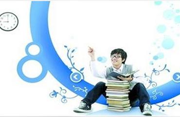 网络教育学校 培训补习班中的新选择